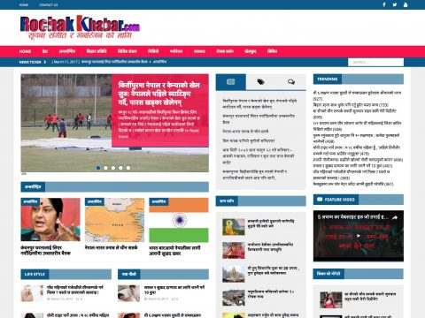Rochak Khabar Screenshot